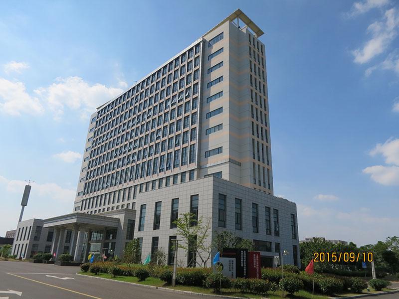 上海国佳生化工程技术研究中心有限公司