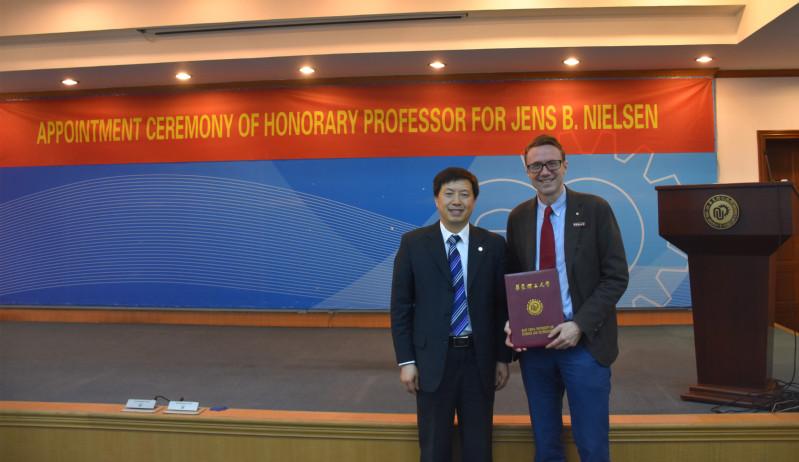 瑞典查尔姆斯理工大学Jens Nielsen院士受聘华东理工大学名誉教授