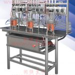多联玻璃动物细胞反应器