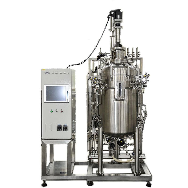 BRS系列不锈钢动物细胞反应器