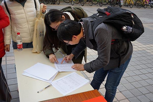 国家生化工程技术研究中心(上海) 成立20周年学术交流论坛胜利召开