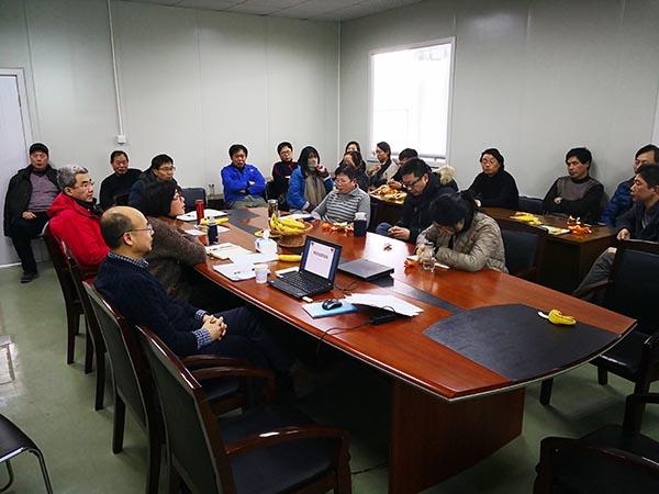 上海国强生化全体员工举行年终总结茶话会