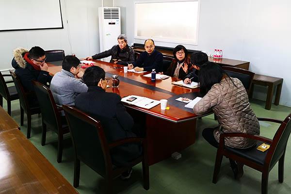 上海国强2018开年工作会议召开