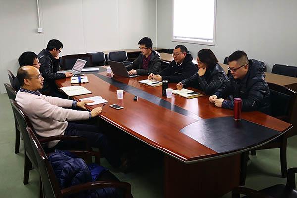上海国强生化工程装备有限公司2018年市场会议召开