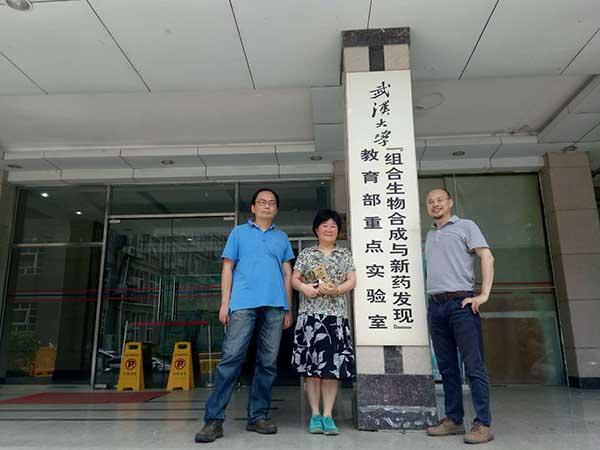 储炬教授和郭美锦教授一行武汉访问