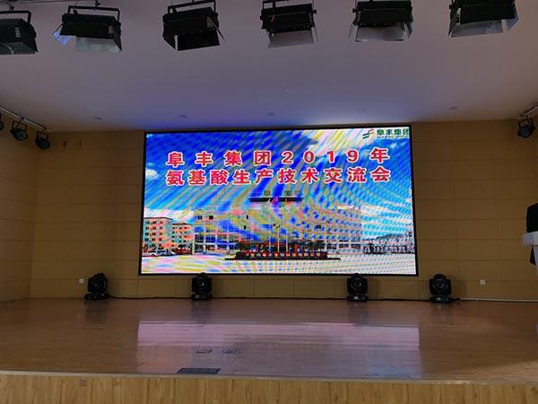 公司郭总一行受邀参加阜丰集团氨基酸技术交流会
