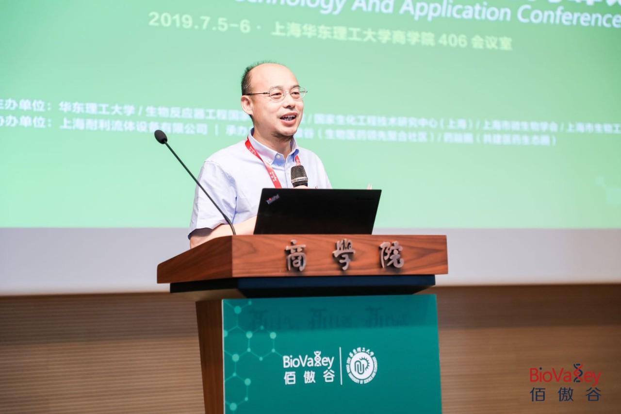 我公司承办的2019生物医药新型工艺技术及应用高峰论坛顺利召开