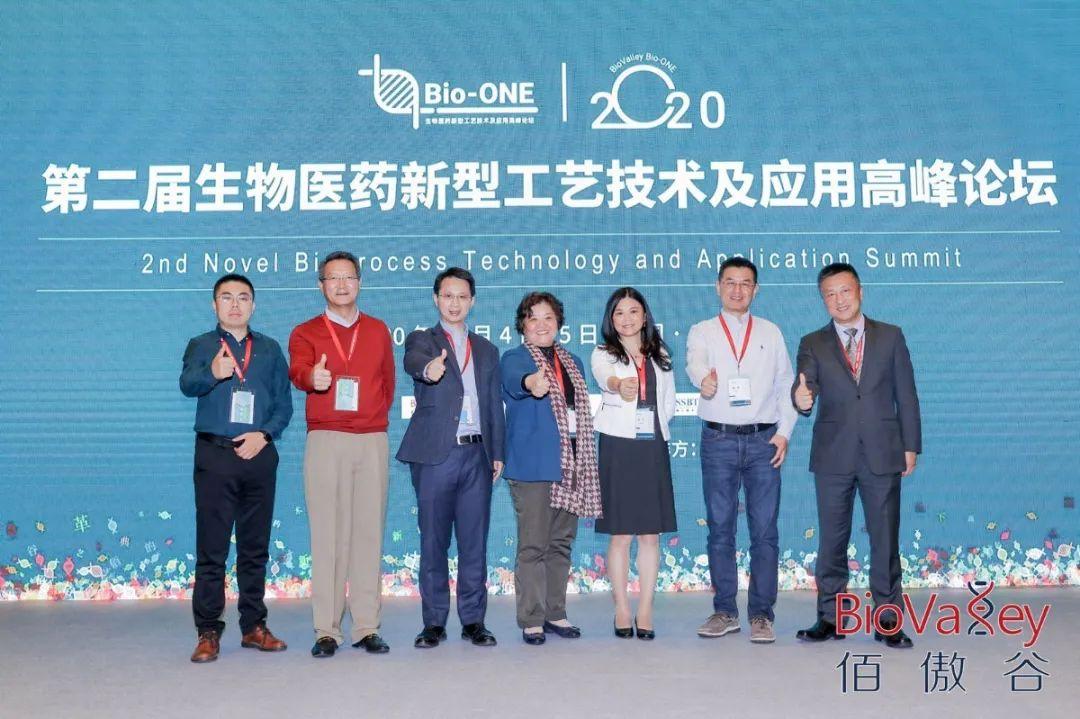 千人齐聚,干货不断!第二届生物医药新型工艺技术及应用高峰论坛在沪盛大开启